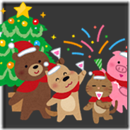 christmas_party_animal